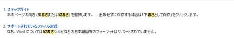 jp_help