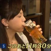【画像あり】 こんな女がバーで一人で飲んでたらナンパする?????