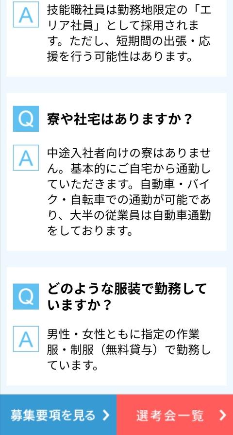 Screenshot_20191023_231801