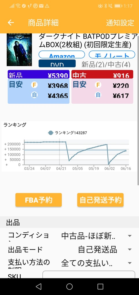 Screenshot_20190616-011744