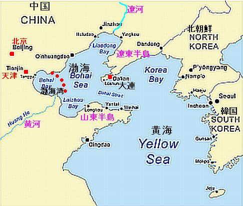 「死の海」と化した渤海灣 中國