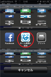 iphoneicon2