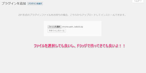 763a9f3a s - WordPress 4.3で管理画面のサイドバーが崩れる!?それchromeが原因です!