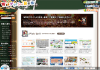 aa7ed014 s - 私がサイト制作で使用している便利なサイトを紹介します!