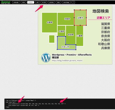 c6d98dcc s - jQuery 高機能でオシャレな地図検索を作成!