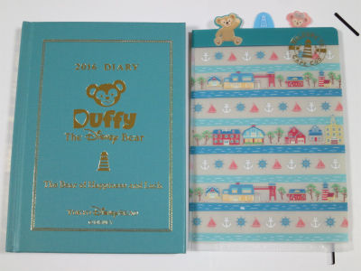 PHOTO日記 : ダッフィーの手帳&カレンダー2016