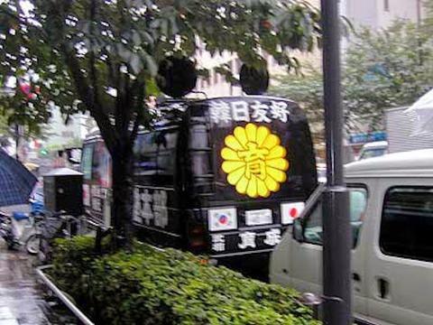 yasukunix-20030815