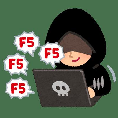 internet_f5_attack-s