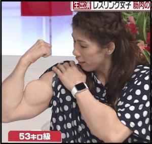 吉田沙保里腕筋肉画像-300x284