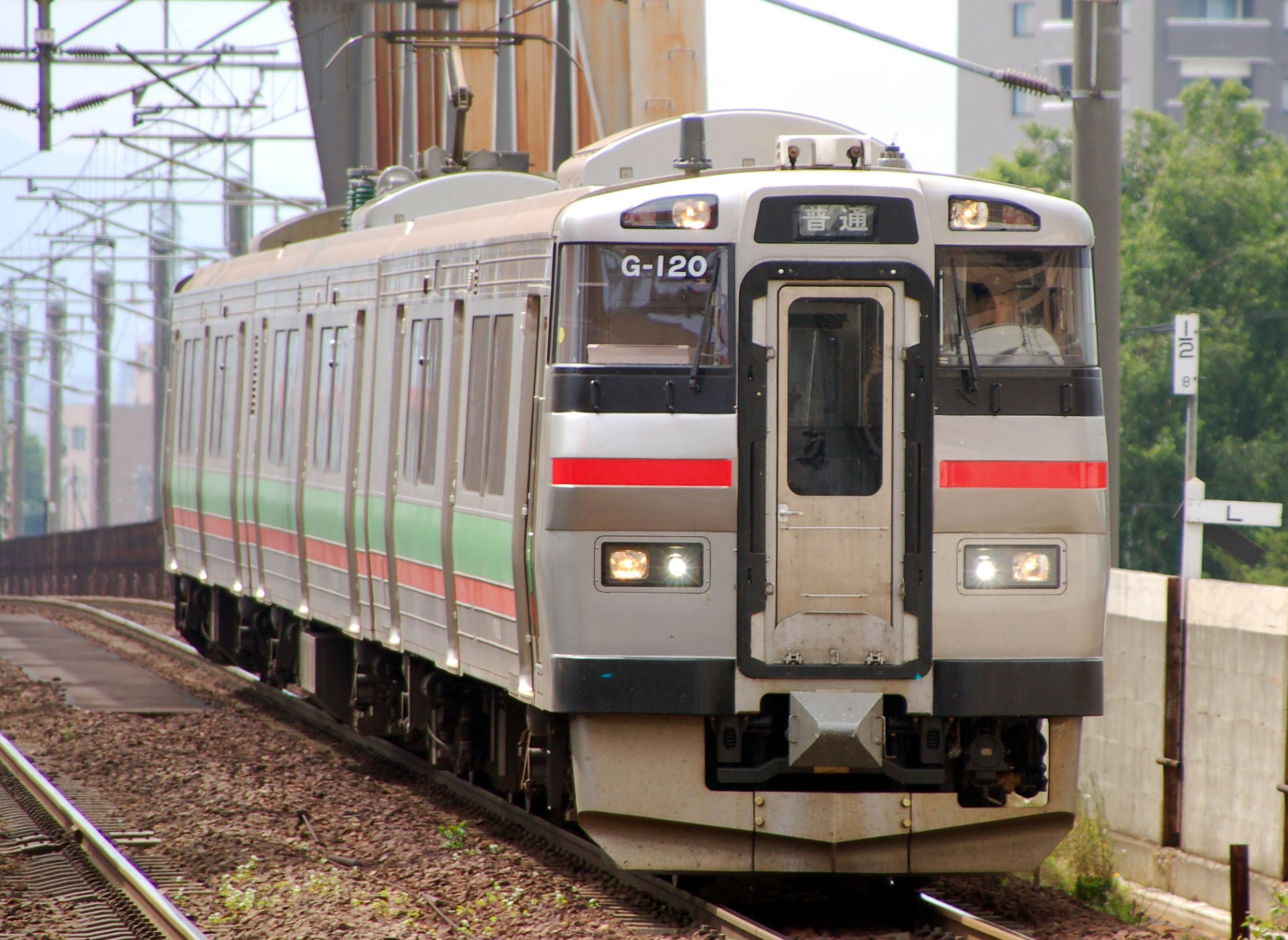 ニュース30over : JR北海道がもうすぐ経営破綻狀態に ...