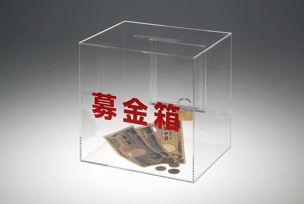 canada-toronto-ryugaku-working-holiday-english-donation-box
