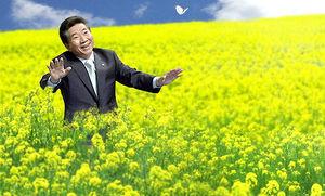 Roh_Moohyun_on_the_garden