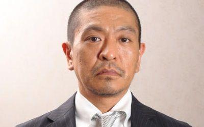 matsumotohitoshi-cool1