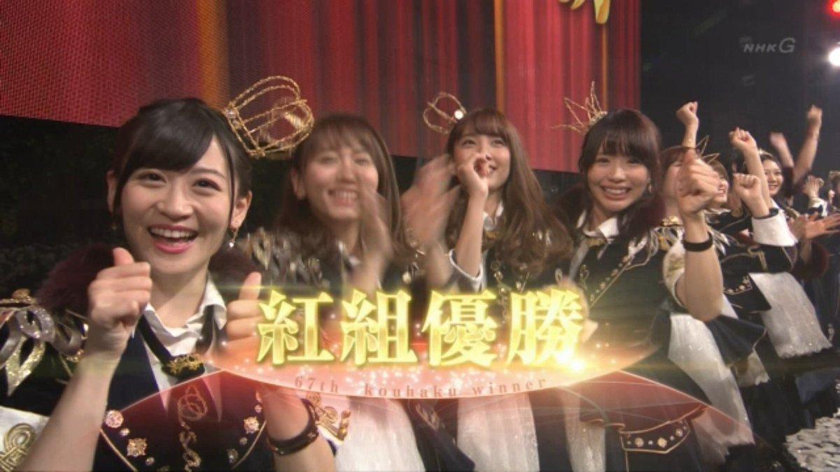 第67回NHK紅白歌合戦の反応 その15 : SHINE!!!!アイドルマスター ...