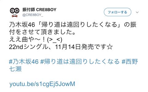 スクリーンショット 2018-10-20 2.12.06