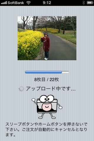 5円プリント11