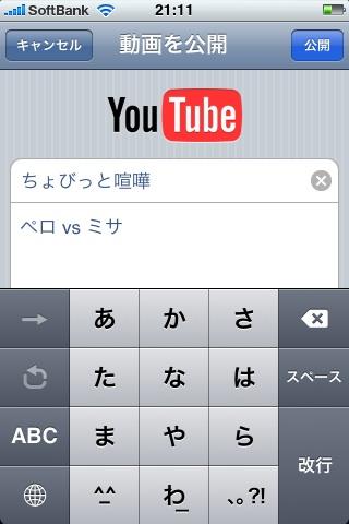 youtube→twitter2-02