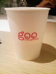 goo特製紙コップ