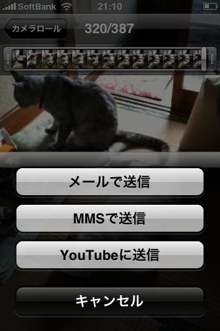 youtube→twitter2-01