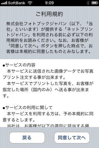 5円プリント07