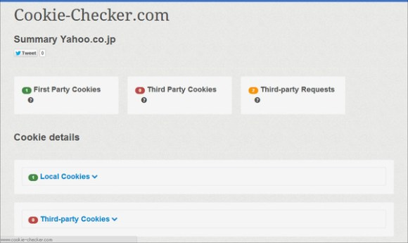 cookie-checker03