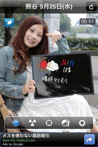 美人天気02