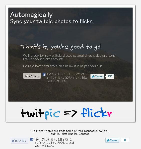 Automagically05