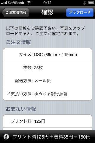 5円プリント10