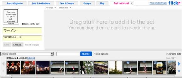 FlickrのSetの設定
