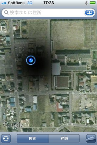 埼玉のブラックホール到着02