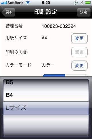 netprint04