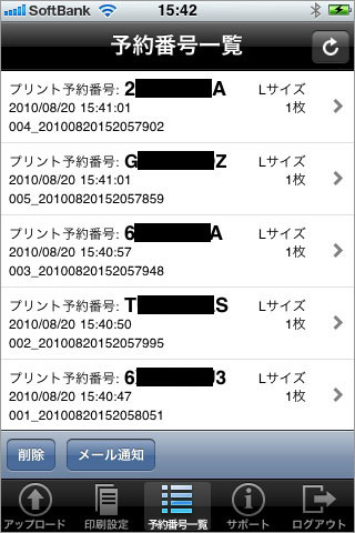 netprint06