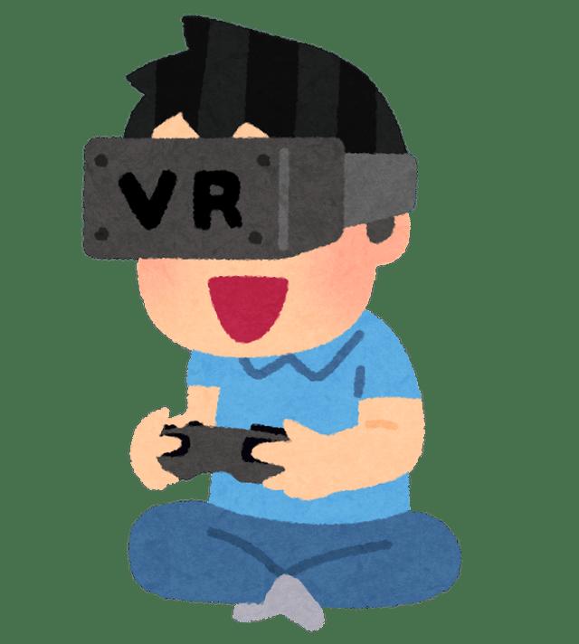 vr_game_pad