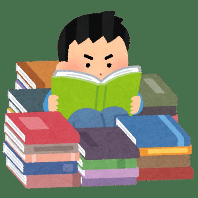 book_hon_no_mushi_man