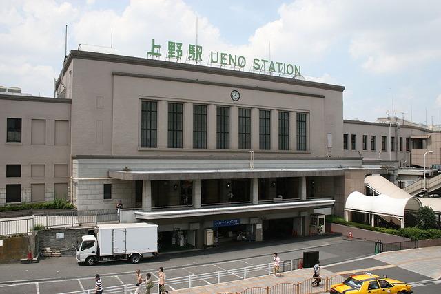 1024px-Ueno_Station_Main_Building