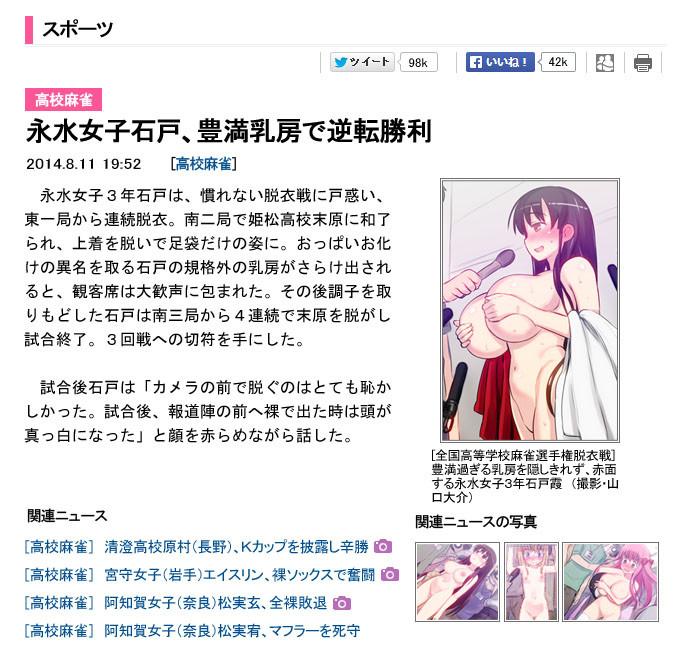 【774】咲脱衣麻雀編まとめ018