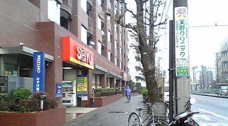 スーパーマーケット散歩はいかが:等々力7丁目 バス停付近 - livedoor Blog(ブログ)