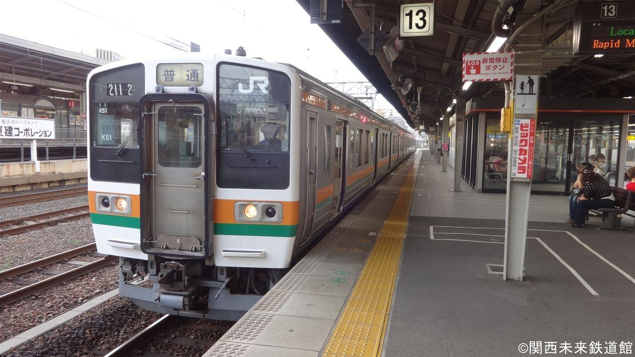 JR東海の211系0番臺/5000番臺 : 関西と風景と未來のブログ
