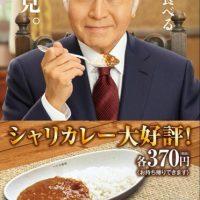 【悲報】くら寿司、漫画「将太の寿司」を論破してしまうwwww