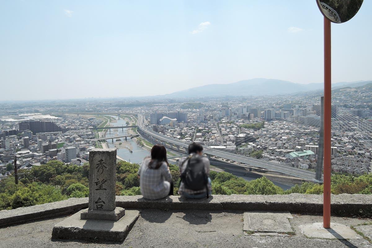 大阪を歩こう:五月山のハイキング道を歩く