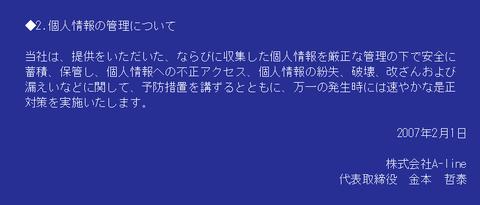 SnapCrab_NoName_2019-6-9_5-14-23_No-00