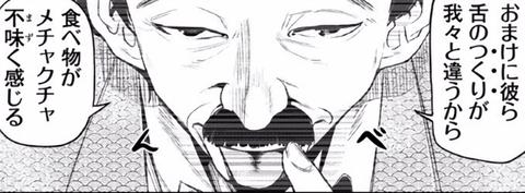 【東京喰種:re】喰種研究家の小倉ちゃん,遂に壊れるwwwww【畫像】 : 最強ジャンプ放送局