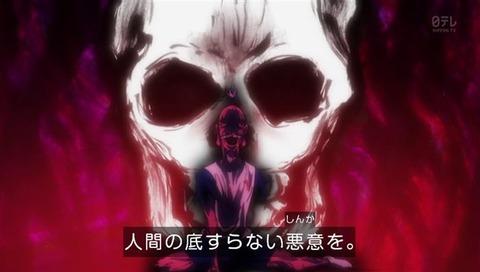 【HUNTER×HUNTER】メルエムが「毒」で死ぬという結末が未だに意味不明なんだが・・・【畫像】 : 最強ジャンプ ...
