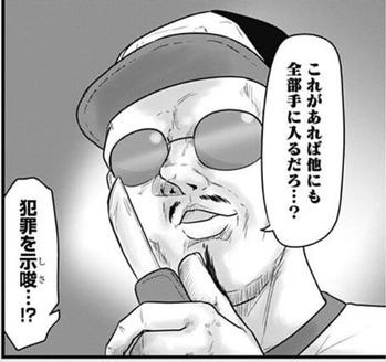 カワちゃん