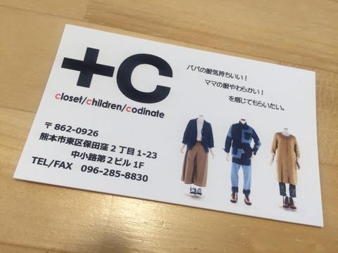 image1 - コピー (21)