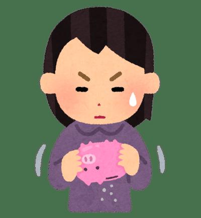 money_chokin_shippai_woman_