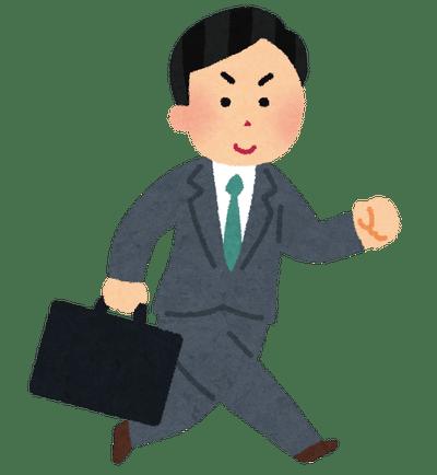business_eigyou_man