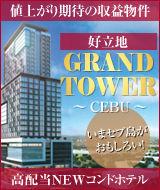 hotel_banner_5 (1)