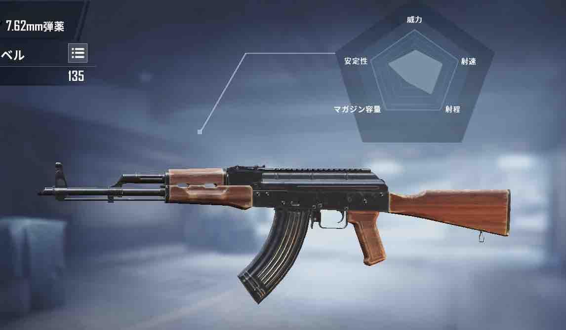【PUBG】初心者におすすめ!7mmAR最強武器だ!! : PUBG MOBILE 徹底 ...