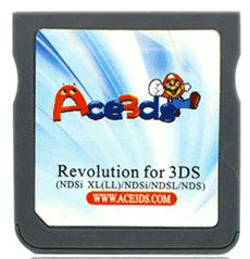 3DSで動画を見る方法について調べてみた。 | …